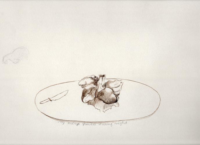 Heart flower, 2006